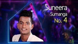 Dream Star Season 7 | Final 30 ( 03rd Group) Suneera Sumanga ( 05 - 07 - 2017)