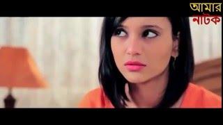 New Comedy Bangla Natok  - Misfire (মিসফায়ার) by Mosharraf Karim, Aporna ghosh
