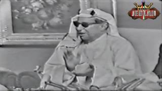 المغفور له الشيخ عبدالله الجابر يغني صوت يا ليل دانه