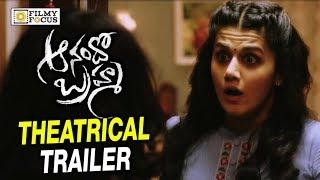 Anando Brahma Theatrical Trailer || Taapsee, Vennala Kishore, Srinivas Reddy - Filmyfocus.com