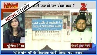New fatwa issued by 'Darul Uloom Deoband' | Part I