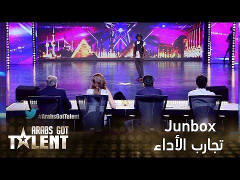 Arabs Got Talent الصومال Junbox