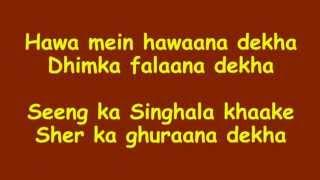Badtameez Dil (Lyrics HD) - Yeh Jawaani Hai Deewani | Full Song