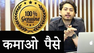 100% Working Ways to make money from internet | Become Rich