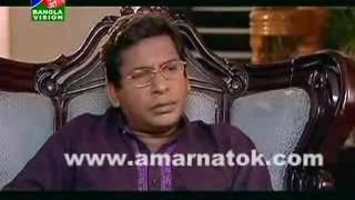 Bangla Comedy Natok Hatem Ali Moshraff karim natok Part 1