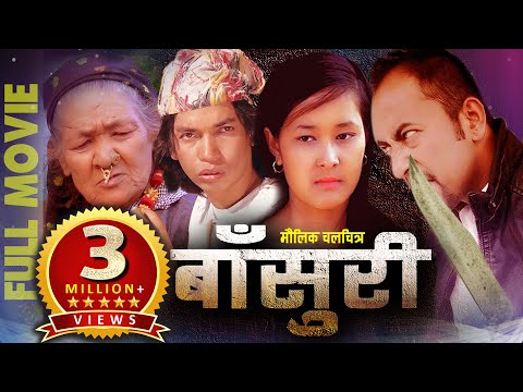 Xxx Mp4 BANSURI बाँसुरी New Nepali Full Movie 2018 New Release Movie Ft Sagar Bohora 3gp Sex