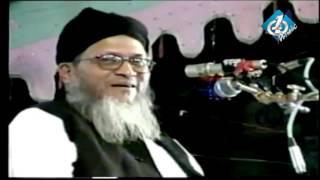 Sura Kawser Er Tafsir Bangla ।  সূরা কাউসার এর তাফসীর । Abdul Haque Abbasi । One Music Islamic ।