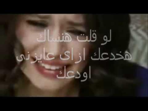 Xxx Mp4 Amal Maher Mosh Hamna3ak امال ماهر مش همنعك YouTube Flv 3gp Sex