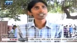 Bangla News Live 24 November 2014 On Boisakhi TV||BD NEWS 24HD
