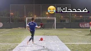 تحديات كرة قدم - على أرضية صابونية