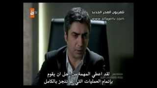 مسلسل وادي الذئاب الجزء الثامن الحلقة 61 كاملة | wadi diab 8 ep 61