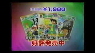 Some Pokémon VHS Promo ads (Macrovision workaround testing)