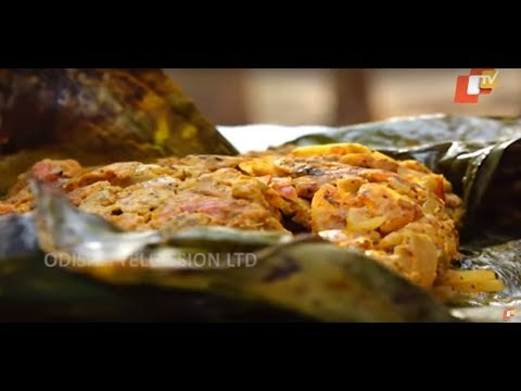 Xxx Mp4 କଖାରୁ ଫୁଲ ପତୁଆ Kakharu Phula Patua How To Prepare Odia Food Amp Recipes 3gp Sex