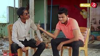 গাজার দাম কমেছে গাজীপুরে | Raisul Interview | Bangla Funny Interview | Celebrity Adda EP 6
