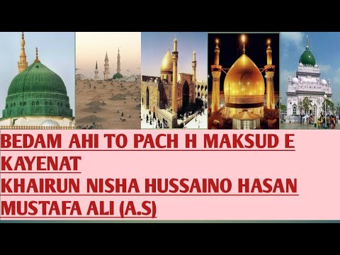 Jikr Bedam Ahi To Pach H Maksud E Kayenat Khairun Nisha Hussaino Hasan Mustafa Ali (A.S)