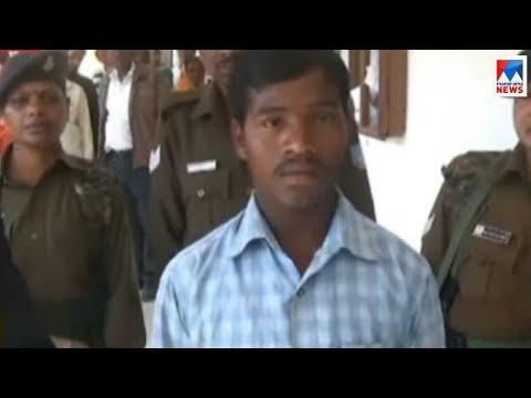 Xxx Mp4 മൂന്നുവയസുകാരിയെ പീഡിപ്പിച്ച കൊന്ന കൊന്ന ബന്ധുവിന് വധശിക്ഷ Jharkand Rape 3gp Sex
