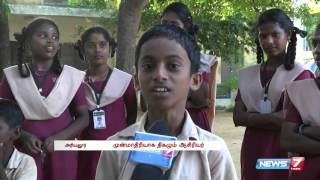Role model Science teacher motivates student to improve their skills | News7 Tamil