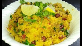 Poha Recipi –How To Make  Kanda Poha With Tomato Easy Indian Style Breakfast | by sunitas kitchen