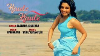 'Haule Haule' Song Launch | Hariharan, Sadhana Jejurikar Interview