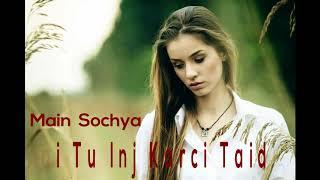 dhola sanu pyar diyan nashya te laa k nadeem abbas full song Tune pk HD