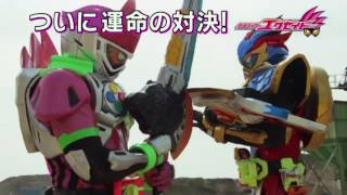 Kamen Rider EX-AID- Episode 30 PREVIEW (English Subs)