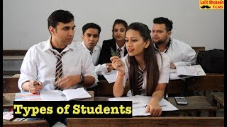Types of Students in School - | Lalit Shokeen Films |