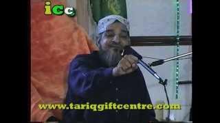 Maa di Shaan..Iftikhar Hussain Tahir