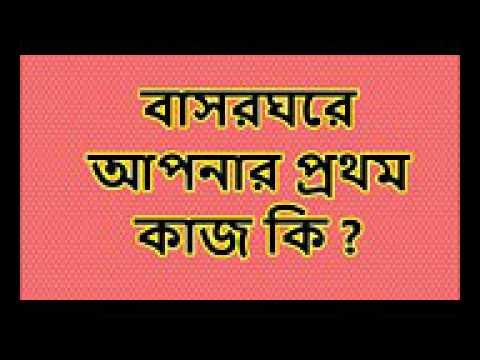 Bangla islamic video(9)