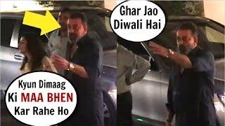 Sanjay Dutt ABUSES Media Outside His House On Diwali