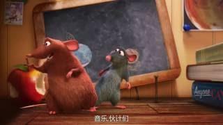 *HD* Your old friend rat (ratatouille) bonus from ratatouille