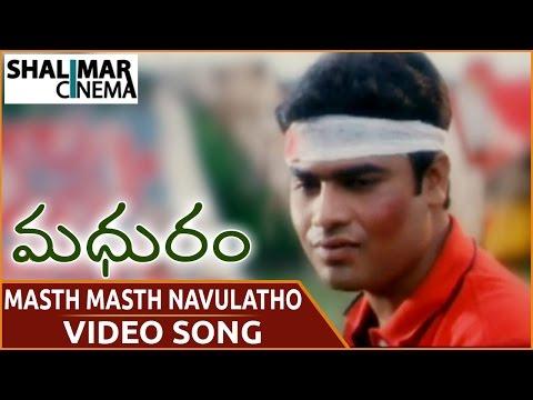 Xxx Mp4 Madhuram Movie Masth Masth Navulatho Video Song Rafi Saroop Anu Priya Shalimarcinema 3gp Sex