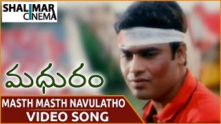 Madhuram Movie || Masth Masth Navulatho Video Song || Rafi, Saroop, Anu Priya || Shalimarcinema