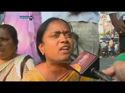 Xxx Mp4 Tirupati YSRCP Women Leaders Protest Against TDP Govt Demands Apology For MLA Roja 3gp Sex