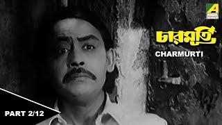 Kiriti Roy Full Movie Download