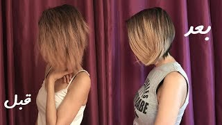 کراتینه کردن مو در خانه (کراتین برزیلی)  Brazilian hair treatment