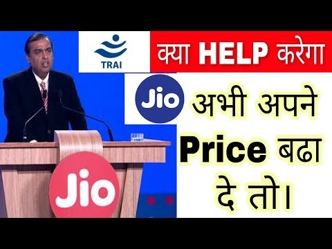 Xxx Mp4 Jio Plan Price TRAI What Can Do For You 3gp Sex