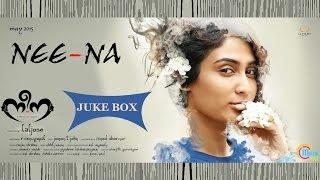 Neena All Songs Juke Box |Lal Jose| Vijay Babu |Ann Augustine |Full HD Audio Songs