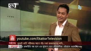 খেলাযোগ ১১ অক্টোবর ২০১৯   Khelajog   Sports News   Ekattor TV