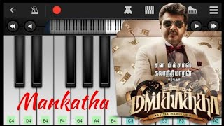 MANKATHA THEME | THALA BGM | PIANO COVER | MOBILE APK