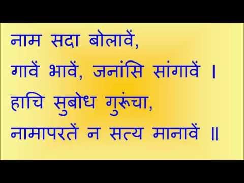 Hachi Subodh Guruncha Shri Gondavalekar Maharaj Gondavale