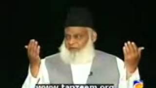 Taqleed Dr. Israr ahmed