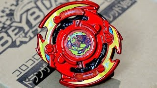 Dranzer F .Y.Zt METAL RED LIMITED EDITION Unboxing & Review! - Beyblade Burst