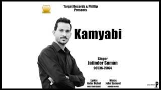 Kamyabi | Jatinder Suman | Latest Punjabi Songs 2017 | Target Records
