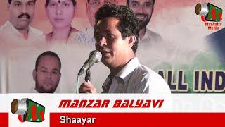 Manzar Balyavi, Wadala Mushaira, 17/04/2016, Con.  MEHTAB KHAN, Mushaira Media