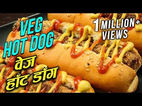 Xxx Mp4 Vegetarian Hot Dog Recipe In HINDI वेज हॉट डॉग How To Make Vegetarian Hot Dog Ruchi 3gp Sex