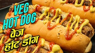 Vegetarian Hot Dog Recipe In HINDI | वेज हॉट डॉग | How To Make Vegetarian Hot Dog | Ruchi