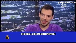 Даниел Петканов премята Милен Цветков с една и съща смешка, зрителите също му се подиграват