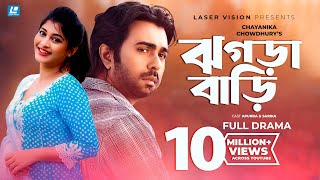 Jhograbari | Bangla Natok | Apurba, Sarika | Chayanika Chowdhury