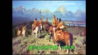ワイオミングの旅 5   遥かなるグランドティトーン