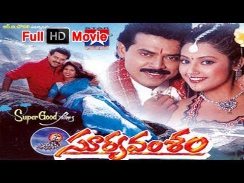 Suryavamsam Full Length Telugu Movie